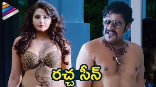 Lady Tempts Ravi Shankar | Brahmana Telugu Movie | Upendra | Saloni | Ragini | Telugu FilmNagar