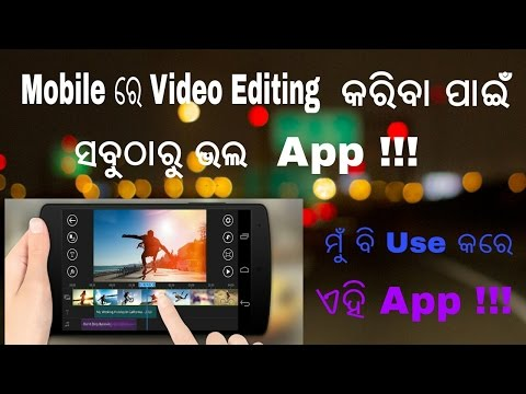 Xxx Mp4 Odia Easy Video Editor Apps For Mobile Simple Video Editor For Beginners 3gp Sex