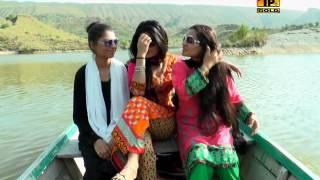 Aaj Aao Saheliyon - Sitara Noor - Latest Punjabi And Saraiki Song 2016 - Latest Song