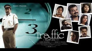 Malayalam Movie : TRAFFIC - Song : Unaroo Mizhiyazhake (F) Ft. Sreenivasan & Asif Ali