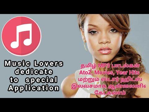 Xxx Mp4 New Tamil Mp3 Songs Download Easy தமிழ் 3gp Sex