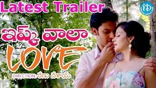 Ishq Wala Love Movie || Telugu Theatrical Trailer HD || Adinath Kothare   Sulagna Panigrahi