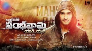 Mahesh Babu Movie Sambavami  First Songs |  Am Mayallo full song | sambavami first look and song