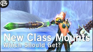 Ranked: All Class Mount Quests
