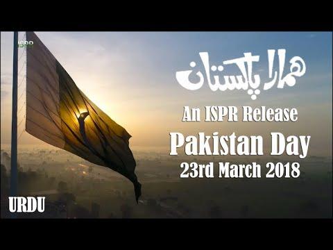 Xxx Mp4 HAMARA PAKISTAN Urdu ISPR Song For Pakistan Day 2018 3gp Sex