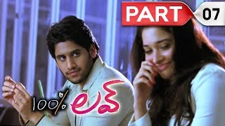100 percent love || Telugu Full Movie || Naga Chaitanya, Tamannah || Part 07