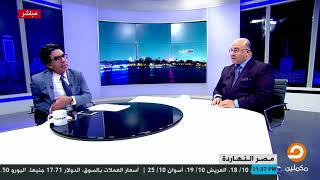 اللقاء كامل بين محمد ناصر وضيفه  د.مصطفي شاهين 16-1-2018