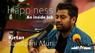 Kirtan - Sandipani Muni | Veda London