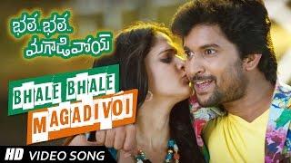 Bale Bale Magadivoi Full Video Song || Bhale Bhale Magadivoi || Nani, Lavanya Tripathi