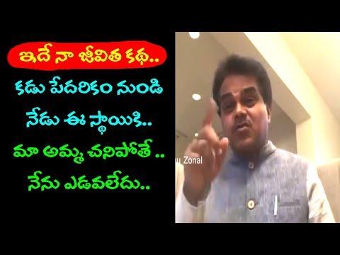 Xxx Mp4 Nri Venkat Inspirational Speech About His Real Life Struggles Teluguzonal 3gp Sex