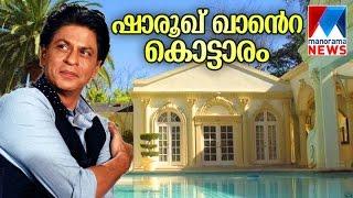 Sharukh khan | Veedu | Manorama News