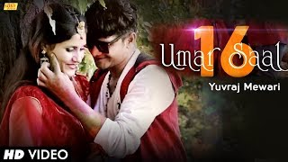 Umar 16 Saal(Full Video) - Rajasthani Dj Remix Song 2017 - Yuvraj Mewari - Love Songs