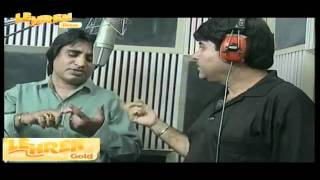 Music Recording of Anari No 1