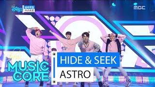 [HOT] ASTRO - HIDE&SEEK, 아스트로 - 숨바꼭질 Show Music core 20160227
