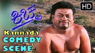 #Sadhu Kokila gets robbed super comedy - Kicha   Kari Basavaiyya Kannada Comedy Scenes