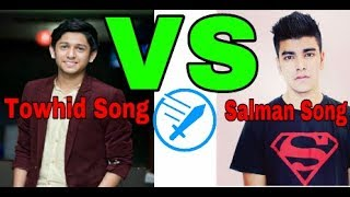 Towhid Afridi Song VS Salman Muqtadir Song | New Video Song | Salman VS Towhid |