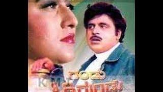 Gandu Sidigundu 1991 | Feat.Ambarish, Malashree | Full Kannada Movie