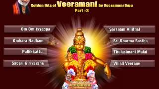 Golden Hits Of K.Veeramani By Veeramani Raju - Juke Box Part 3