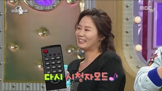 [RADIO STAR] 라디오스타 - Kim Sun-young's viewers watch the Radio Star too much. 20161214