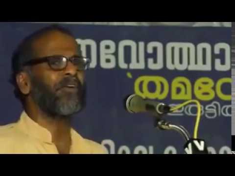 മാഷിന്റെ ഓരോ പ്രസംഗങ്ങളും ഓരോ പാഠവും ആവേശവുമാണ്❤😍Sunil P Ilayidam Latest Speech