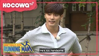 [RunningMan] Ep 367_0910_When a handsome guy has two left feet