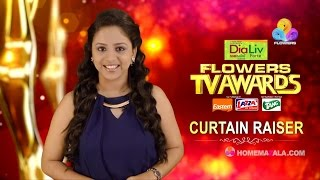 Flowers TV Awards 2017 | Curtain raiser Part 01