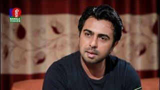 JAYGIR MASTER | Ep 17 | Apurba, A.T.M. Shamsuzzaman| BanglaVision Drama | 2018
