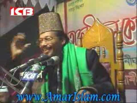 Topic Mrittu Jontrona l Speaker Mowlana Abu Sufiyan AmarIslam