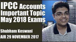 IPCC Accounts Important Topic May 2018 Exams | Shubham Keswani | AIR 29