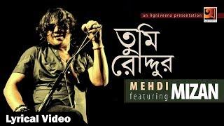 Tumi Rouddur | Mehdi feat. Mizan | Album Mehdi Mix | Official lyrical Video 2017