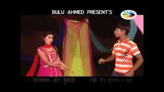 Tomare Chai - Bangla New Song 2012