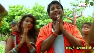 Ail Bani Jalwa Dhare || HD Hit Bol Bam 2016 || Rahul Mishra
