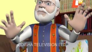 FULL CARTOON Ep04_13Nov_Narendra Modi