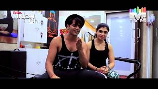InchByInch with  Karanvir Bohra