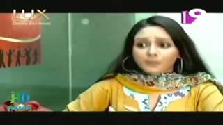 Bangla Natok Sylheti Konnar Bibaho Eid Ul Azha