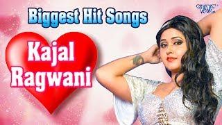 Kajal Raghwani || Biggest Hit Songs 2017 || Video JukeBOX || Bhojpuri Hit Songs