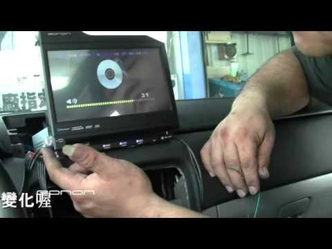Eonon D1305 in the Subaru Forester