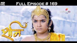 Shani - 29th June 2017 - शनि - Full Episode (HD)