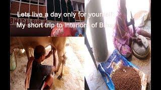 कुछ दिन बिताएं बिहार में -A trip to village of Bihar -Teliya pyar ki nagree - Bihar