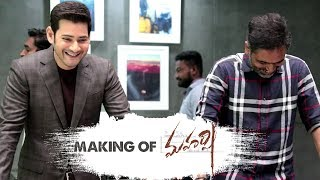 Making of Maharshi - Mahesh Babu, Pooja Hegde, Allari Naresh | Vamshi Paidipally