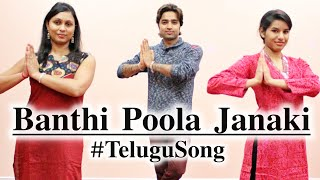 Dance   Banthi Poola Janaki   Baadshah   Telugu   Superb Performance