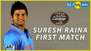 Suresh Raina | Suresh Raina First Match | Kuch Panne Zindagi Ke | Part 08