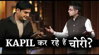 kapil show Sharma show is in trouble again