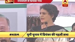 UP does not need 'adopted son', Priyanka Gandhi Vadra attacks PM Modi while addressing ral