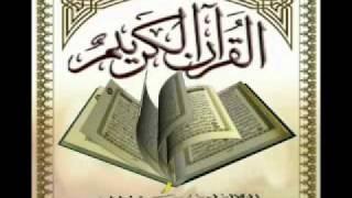 EXTRAORDINARY - Surate Yassine islam Quran arabic koran.flv