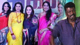Keni Movie Press Meet   Parthiban, Jayaprada, Rekha, Suhashini, Revathi