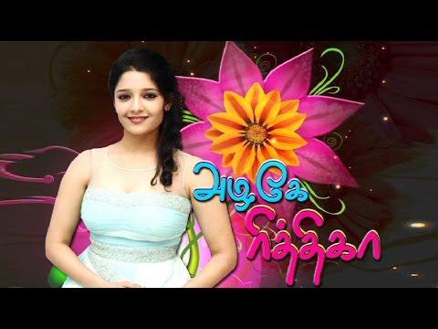 Azhagae Ritika | Exclusive Interview with Ritika Singh | May Day Special | Kalaignar TV