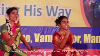 Telugu Region ICYM NYC 2017 Cultural Programme