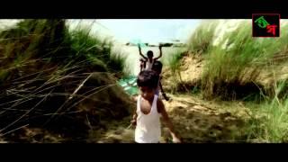 Ami Banglay Gaan Gai by Anamika Roy Directed by Amit Das