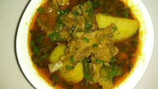 Aloo Gosht Simple but Tasty | Mutton Aloo Gosht |  आलू गोश्त स्वादिष्ट और असान